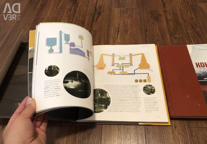 Cărți noi