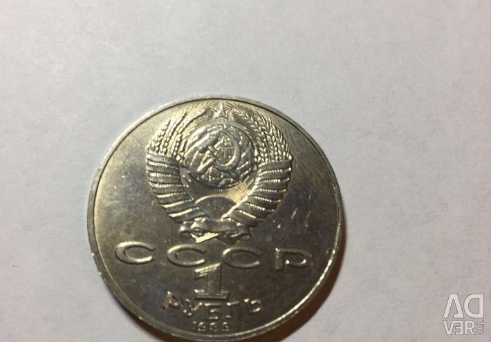 USSR Jubilee Ruble