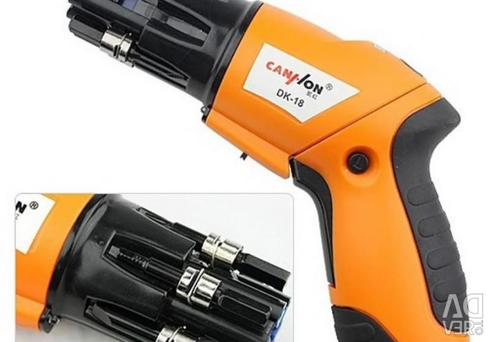 Rechargeable electric screwdriver