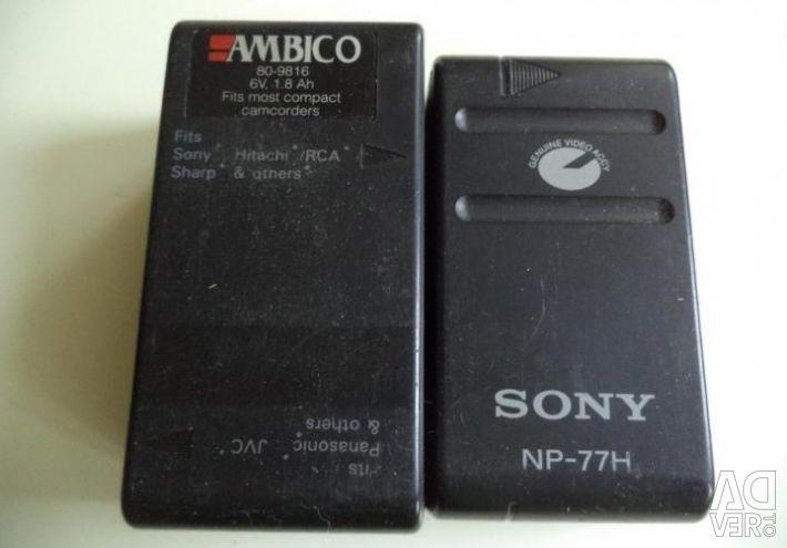 Sony NP-77N Battery
