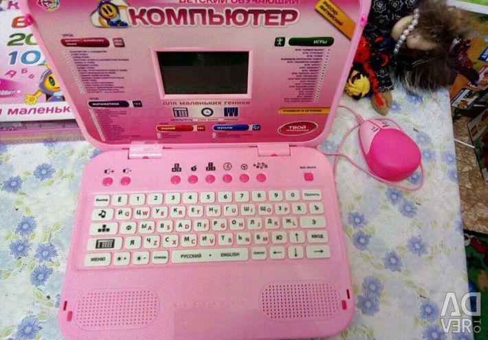 Υπολογιστής παιδί νέα