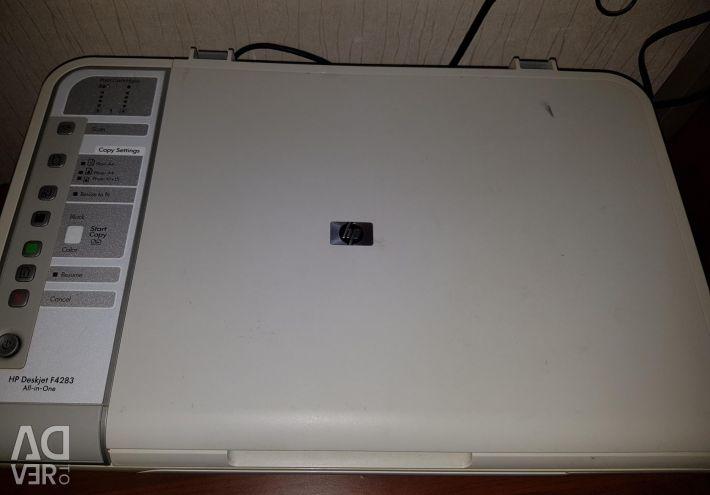 HP Deskjet F4283 All-in-One MFP