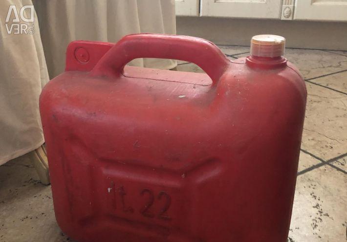 Δοχείο αερίου
