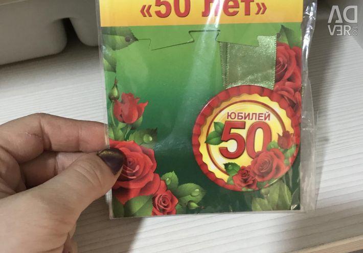 Medal 50 years