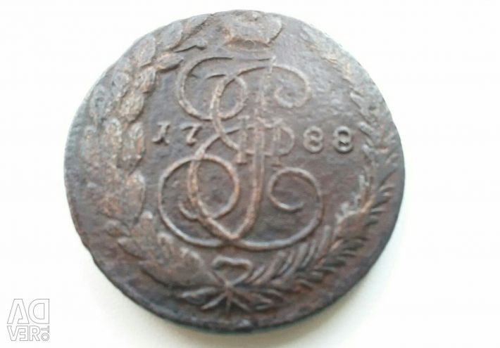 Coin of 1788 Catherine 2