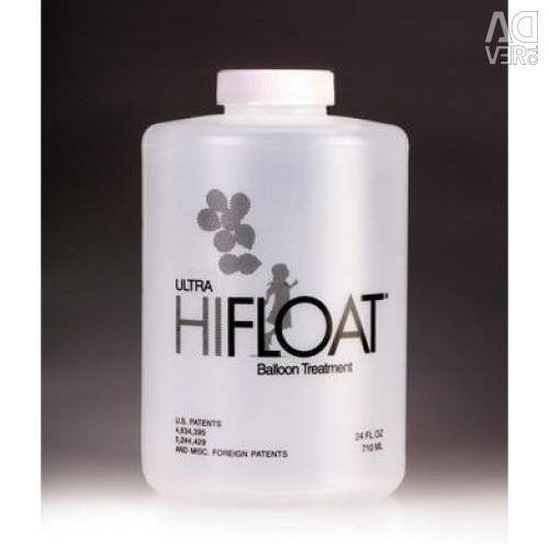 Hi-float для накачки шариков гелем!!! НОВЫЙ!!!