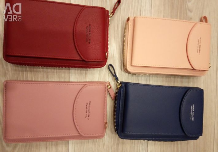 Baellerry Forever Wallet Bag