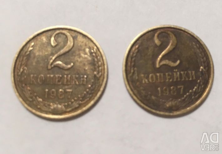I will sell coins 2 kopecks 1991; 90; 87 years