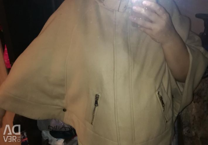 Пальто (пончо)🤰Stradivarius(можно для беременных)