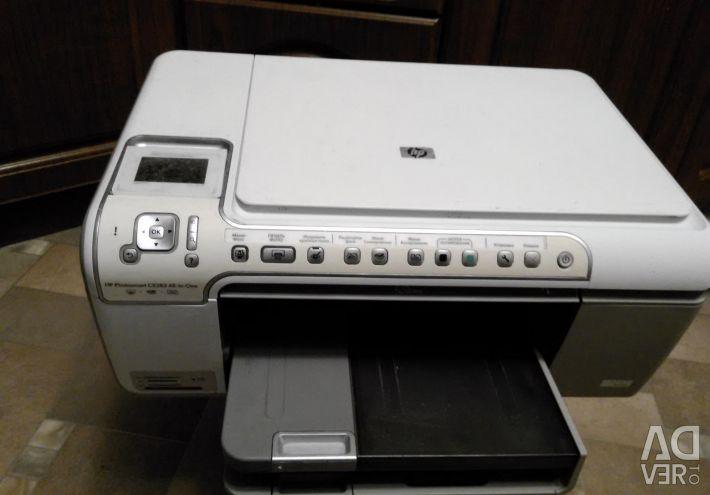 Εκτυπωτής / σαρωτής / φωτοαντιγραφικό εκτυπωτή HP Photosmart C5283