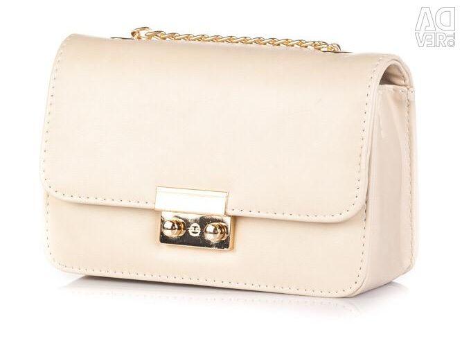 Νέα μπεζ τσάντα