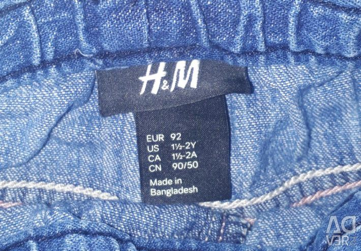 Jeans for 1.5-2 g.
