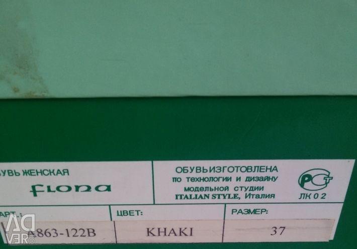 Сапоги, натуральная кожа, Россия, р-37(38)