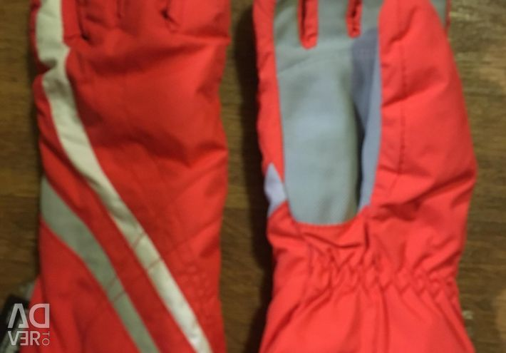 Mănuși de iarnă S