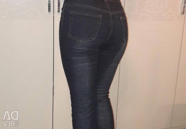 Jeans? ♥ ️?