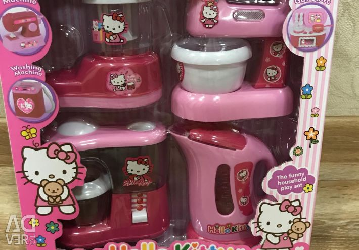 Aparate electrocasnice Hello Kitty