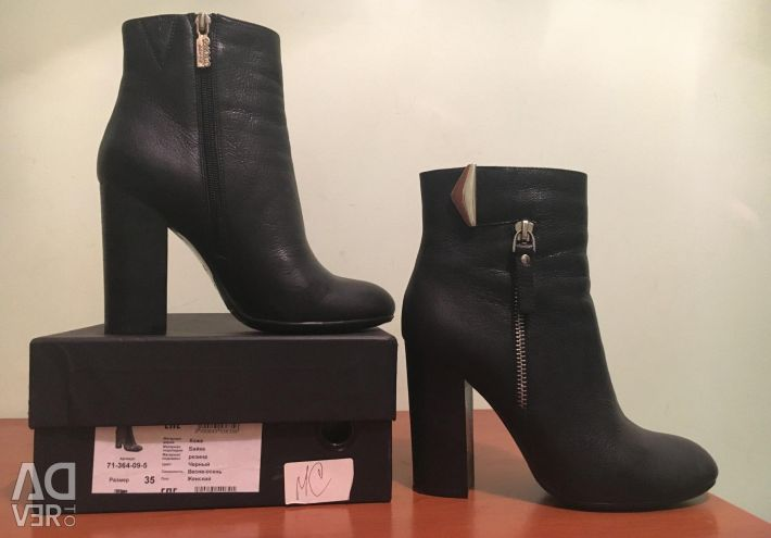 Selling boots Paolo Conte