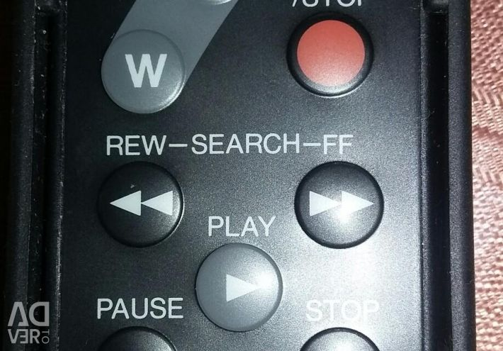 Remote for camcorder