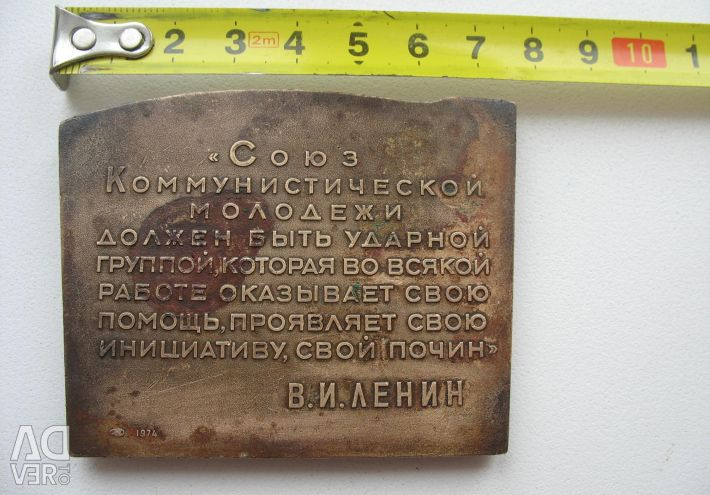 Plaque 50 years with Lenin