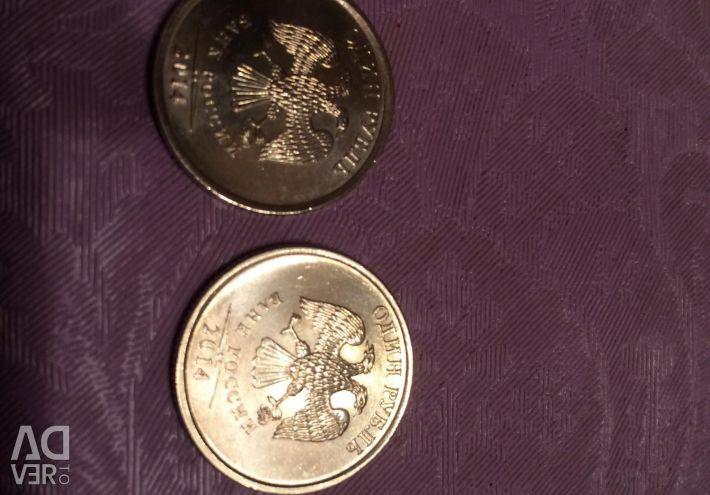 Νομίσματα του 2014