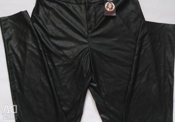 New German skinny pants for women