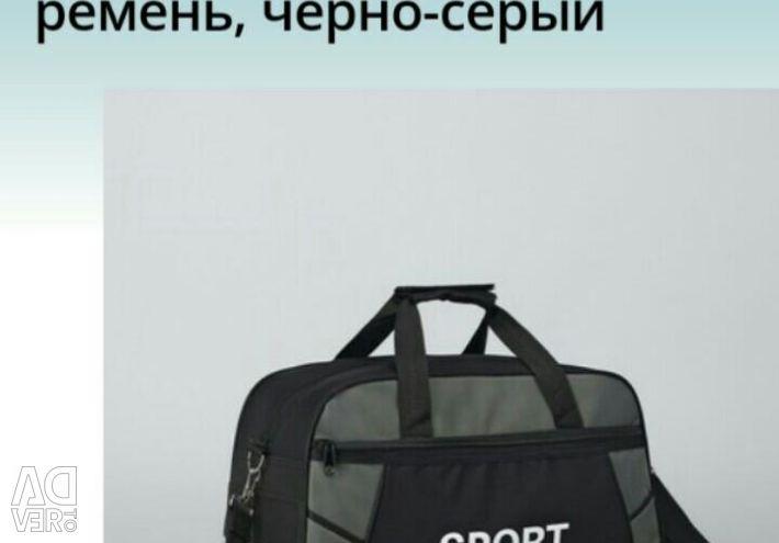 Sports bag 37 * 19 * 22 cm