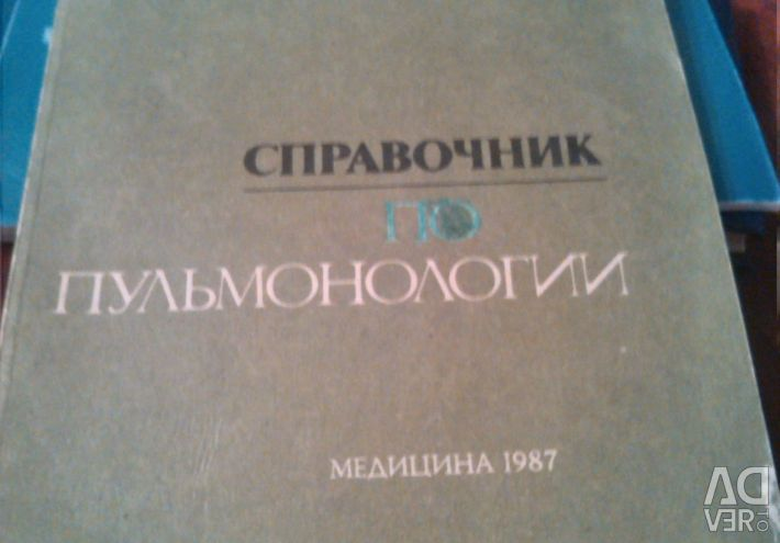 Pulmonoloji El Kitabı