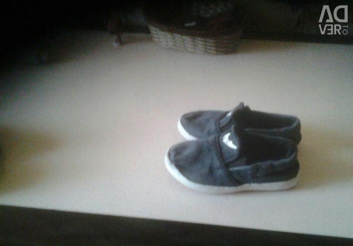 Dimensiune pantofi 27