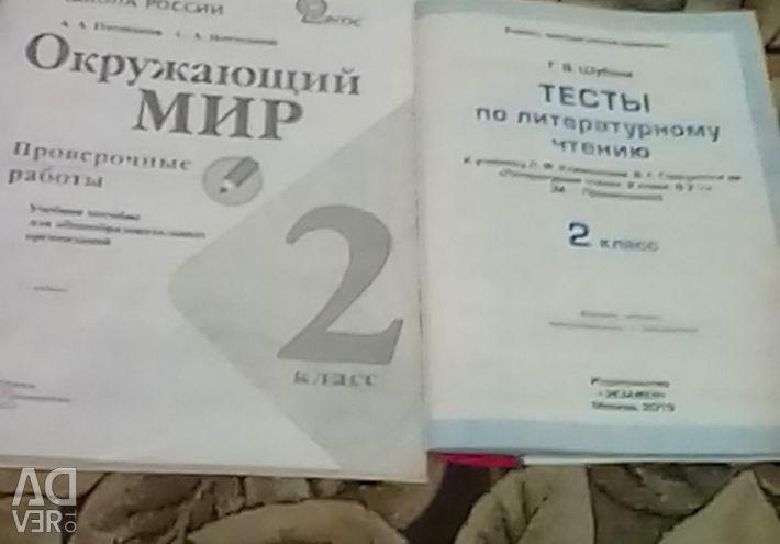 Workbooks Grade 2