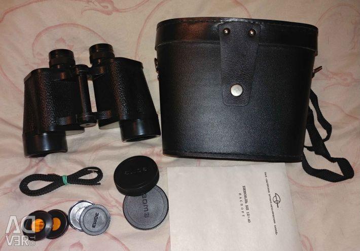 BPS 12x40 binoculars ZOMZ with grid 2003 new