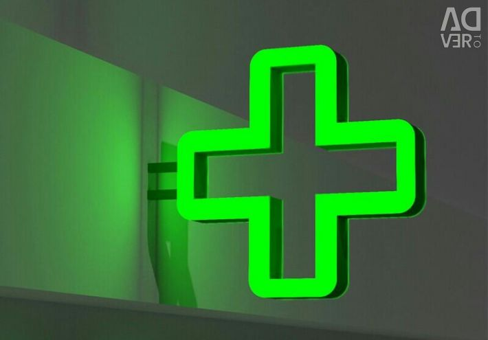 Σταυρός Φαρμακείων
