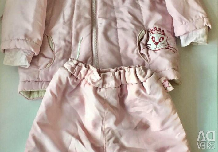 Костюм демисезонный комплект куртка штаны