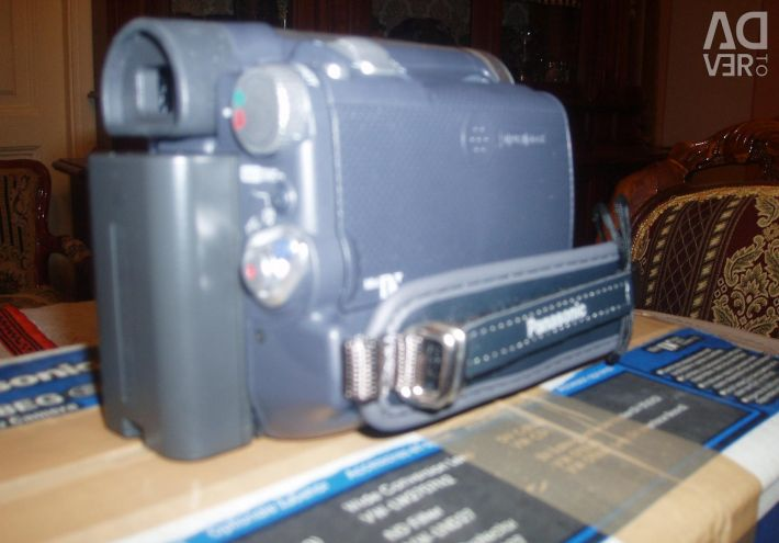 Panasonic NV-GS8EG