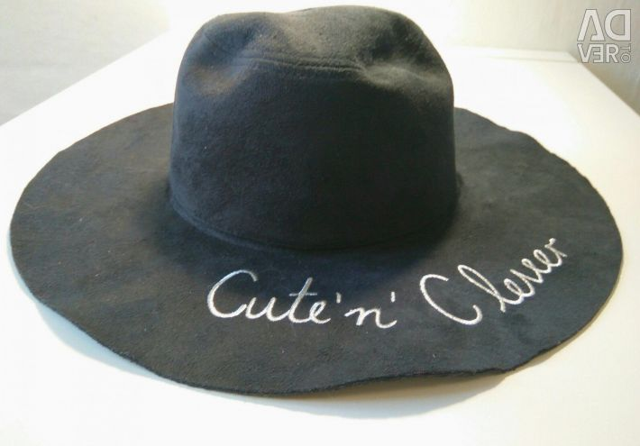 ? Hat clever ? ??