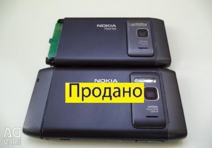 Nokia N8 for parts