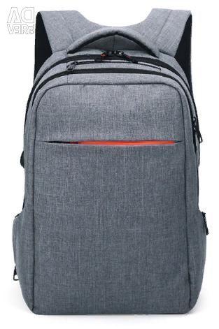 Backpack tigernu