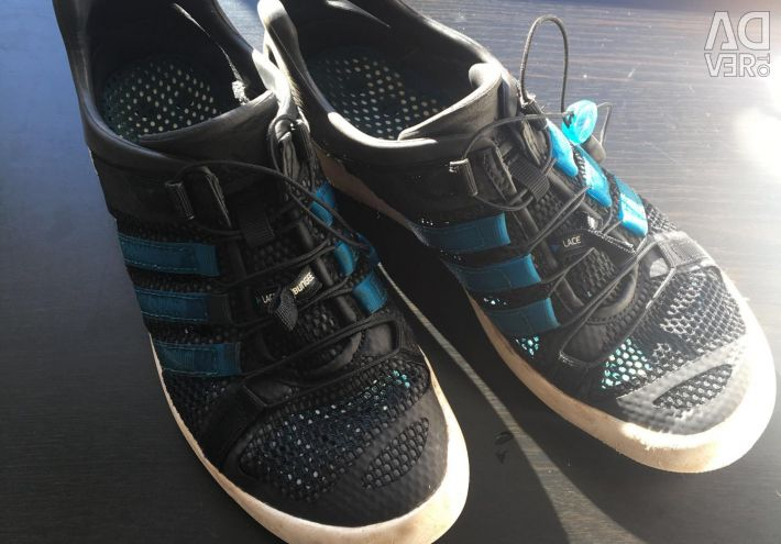 Adidas sneakers climacool 40p