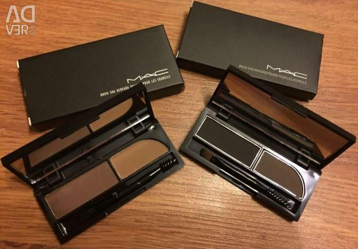 New cosmetics