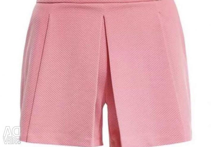 Suit Shorts + Κορυφαία Αγάπη Δημοκρατία