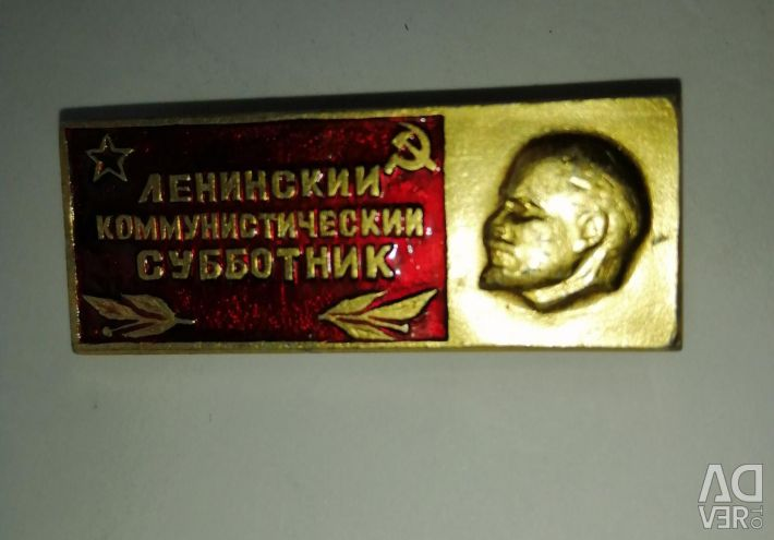Brooches of the USSR
