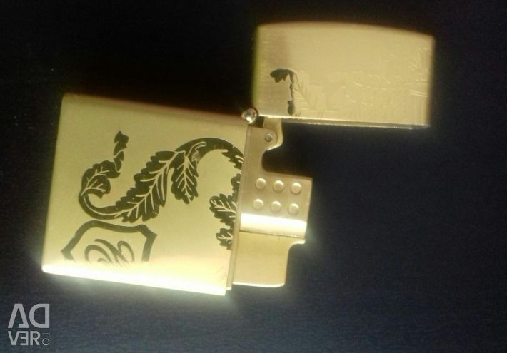 Aur de metal brichetă