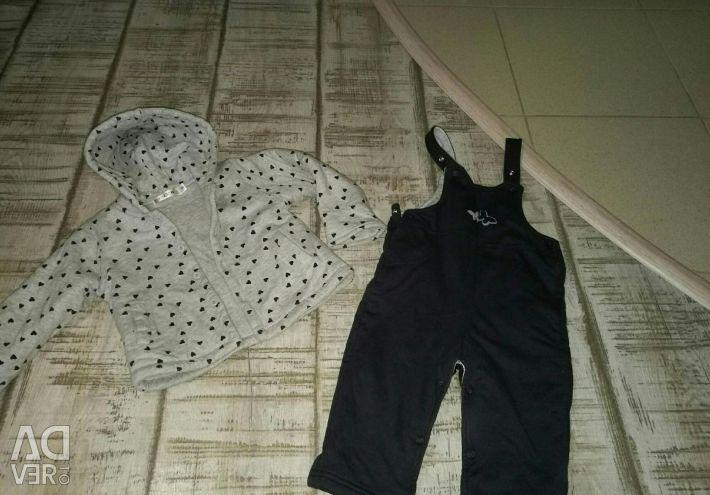 Three piece suit, autumn-spring