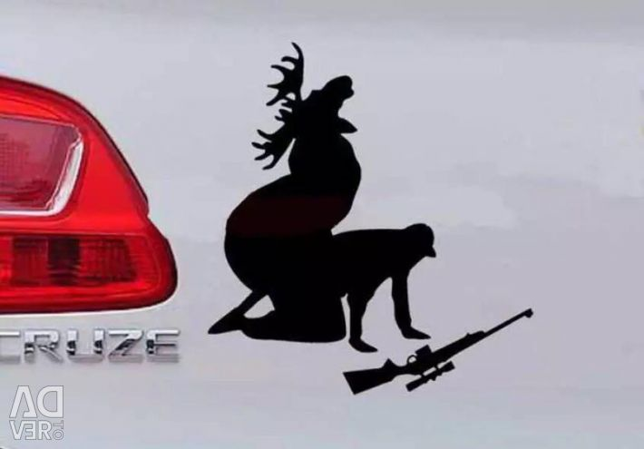 Sticker on the car of the hunter)))