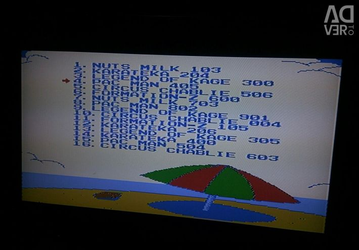 Sega + cartridges + Dandy
