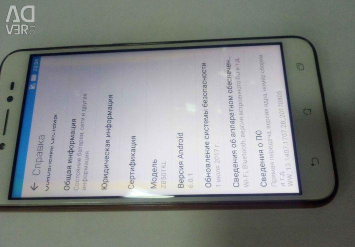 ASUS 501 phone