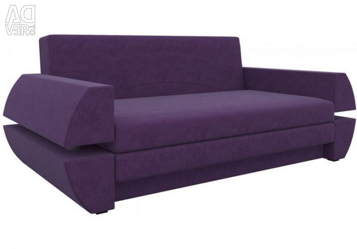 Sofa Atlanta mini T (velveteen luxury purple)