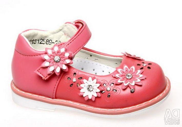 Казка туфлі