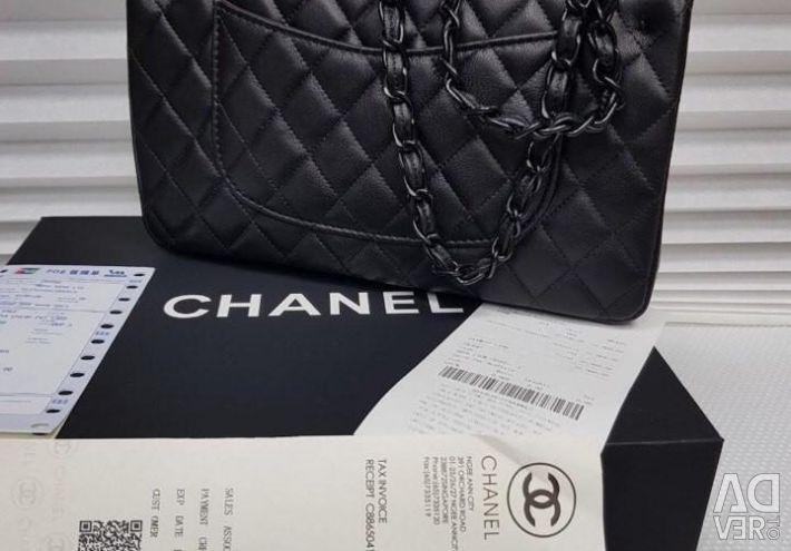 Bag (art. 00003)