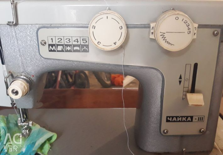 Selling a sewing machine