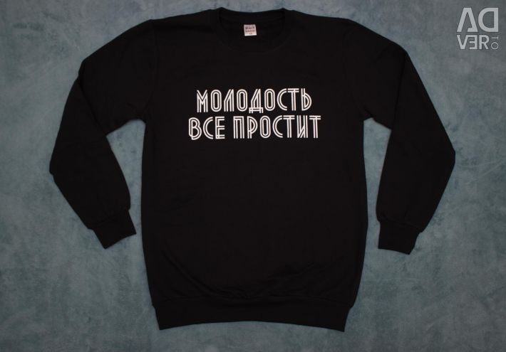 Sweatshirt youth will forgive everything??
